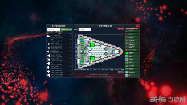 粒子舰队:崛起截图2