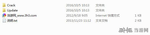 辐射4正式版14号(v1.7.22)升级档+未加密补丁截图3