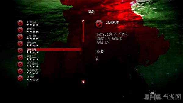 死亡岛:终极版1号升级档+未加密补丁截图3