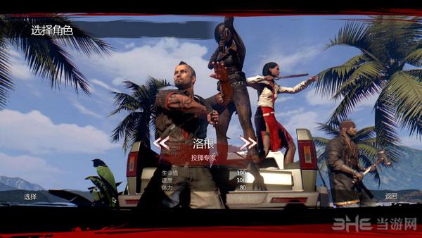 死亡岛:终极版1号升级档+未加密补丁截图2