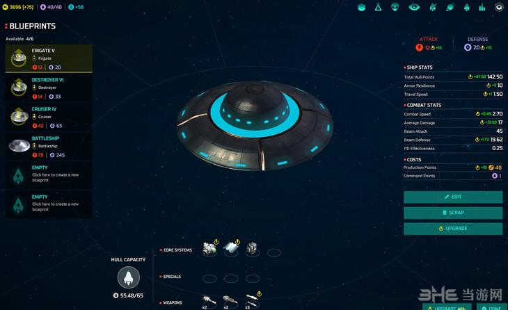 银河霸主:重制版v49.5升级档+未加密补丁截图1