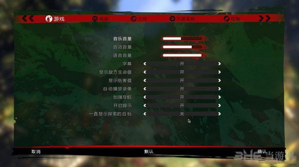 死亡岛:激流终极版1号升级档+未加密补丁截图2