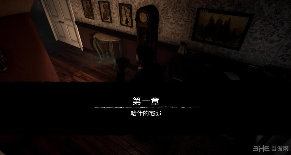 恐怖之歌试玩版轩辕汉化组汉化补丁截图0