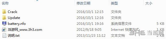 弗吉尼亚v1.01升级档+免DVD补丁截图1