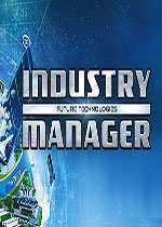 行业经理:未来技术(Industry Manager:Future Technologies)PC中文修正版v1.1.2
