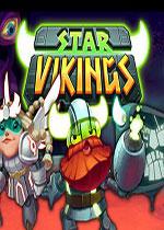 维京星球(Star Vikings)PC硬盘版