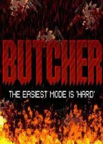 屠夫(BUTCHER)加强版32+64位硬盘版