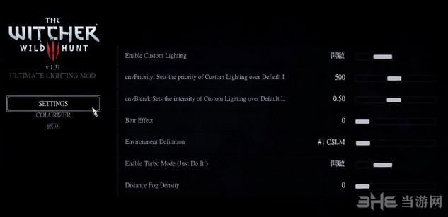 巫师3:狂猎年度版主菜单动画选择MOD截图1