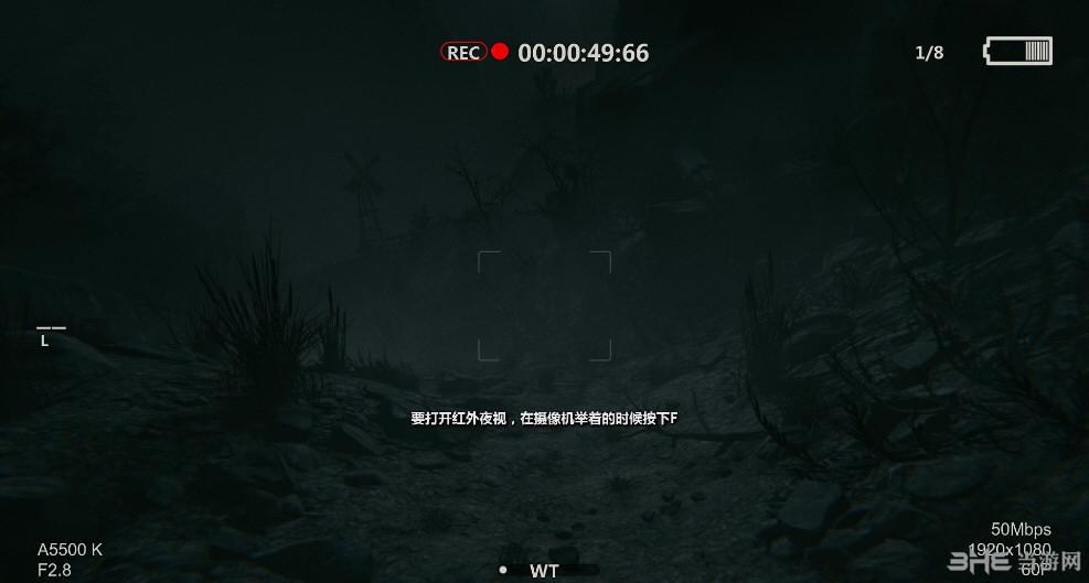 逃生2试玩版轩辕汉化组简体汉化补丁截图2