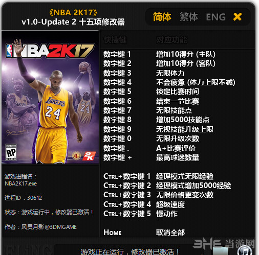 NBA 2K17ʮ����������ͼ0