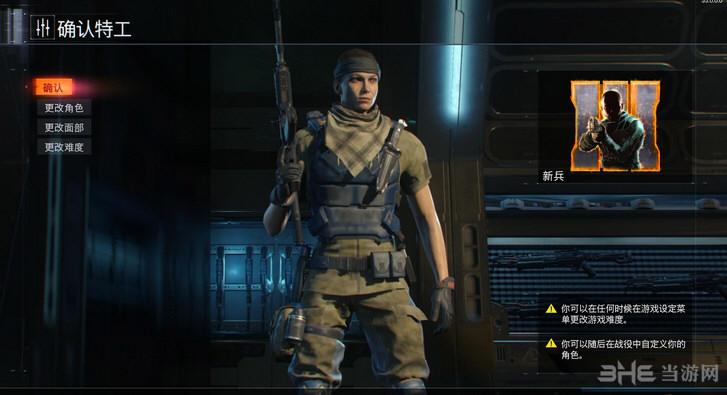 使命召唤12:黑色行动3拯救DLC+免DVD补丁截图0