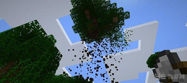我的世界v1.9.4一键砍树铁斧头MOD截图4
