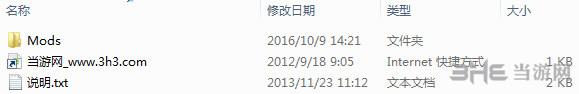 侠客风云传前传v1.0.1.9初级优化MOD截图1