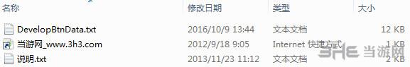 侠客风云传前传v1.0.2.9超级无双MOD截图1