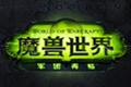魔兽世界7.1新坐骑奥术风暴乌鸦视频展示