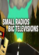 小收音机大电视