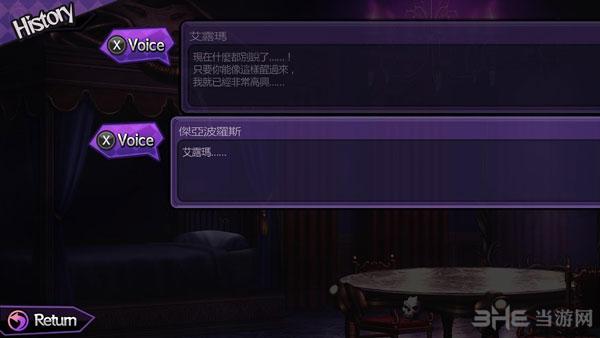 万亿魔坏神简体中文汉化补丁截图2