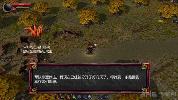 勇士之怒邪恶挑战LMAO中文汉化补丁截图1