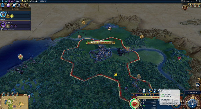 文明6 v1.0.0.26城市Banner条MOD截图0