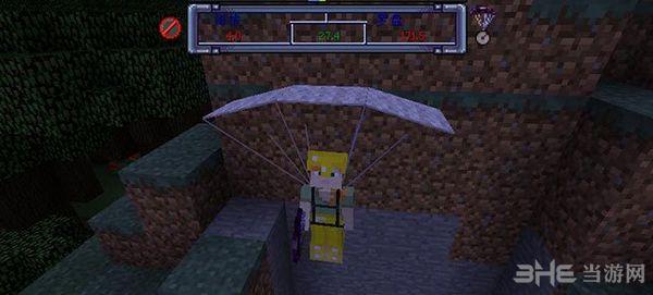 我的世界1.7.2新降落伞MOD截图2
