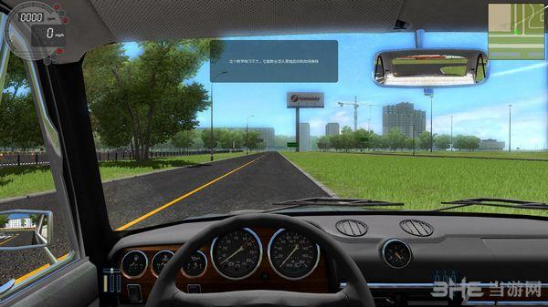 城市汽车驾驶家庭版截图3