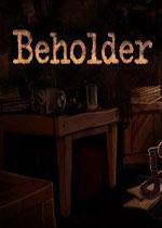 BeholderPC硬盘版
