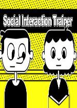 社交训练师(Social Interaction Trainer)PC硬盘版v20161122