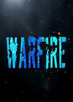 战火(WarFire)PC硬盘版