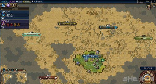 文明6 v1.0.0.26去除战争迷雾开全图MOD截图1
