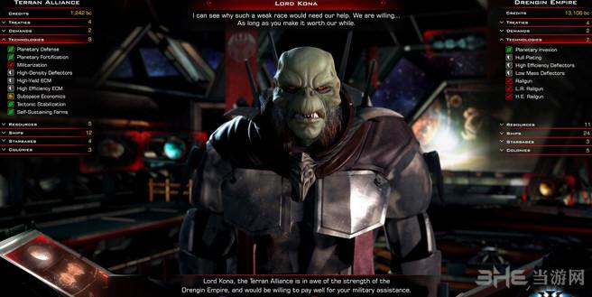 银河文明3 37号升级档+DLC+未加密补丁截图1