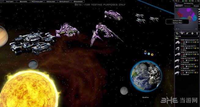 银河文明3 37号升级档+DLC+未加密补丁截图2