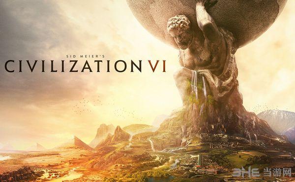 文明6 v1.0.0.26帝王传承MOD截图0