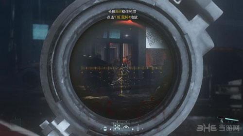 使命召唤13无限战争游戏截图3