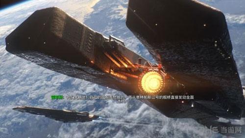 使命召唤13无限战争游戏截图4