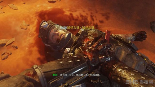 使命召唤13无限战争游戏截图1