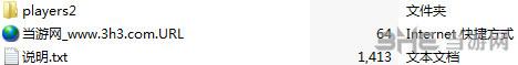 使命召唤13无限战争全收集完美存档截图1