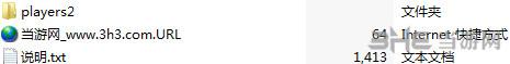 使命召唤13:无限战争单人剧情100%存档截图1