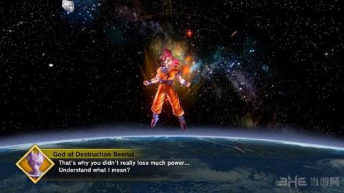 龙珠超宇宙2游戏截图15