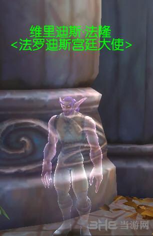 魔兽世界昔日浮华任务截图3