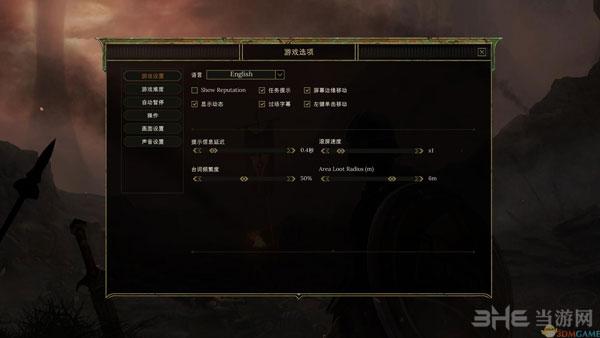 暴君简体中文汉化补丁截图1