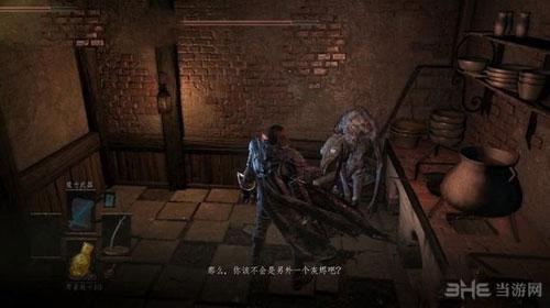 黑暗之魂3游戏截图8