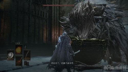 黑暗之魂3游戏截图3