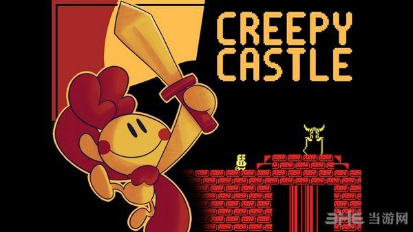 恐怖城堡截图1