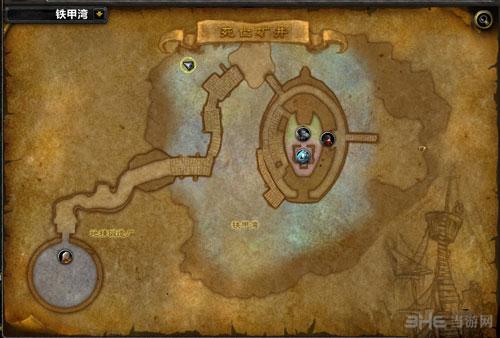 魔兽世界截图3