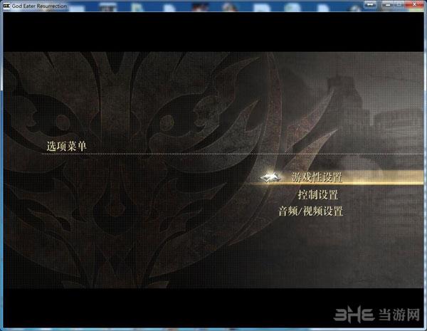 噬神者:复兴LMAO中文汉化补丁截图1