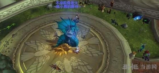 魔兽世界娜茜萨的镜子截图4