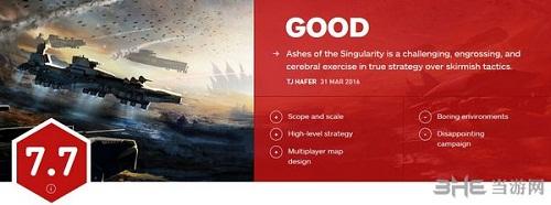 奇点灰烬扩张IGN评分截图