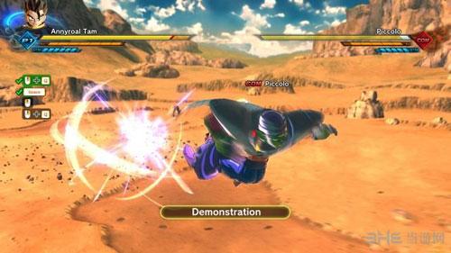 龙珠超宇宙2游戏截图4