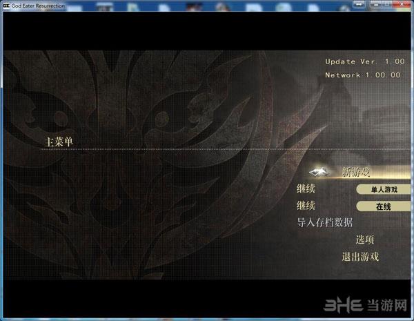 噬神者:复兴联机未加密补丁截图0