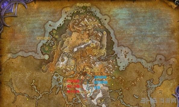 魔兽世界高岭峰截图1